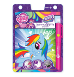Brinquedo My little pony 135631