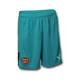 Shorts Arsenal 2015-2016 Away