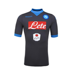 Camiseta Napoli 2015-2016 Away