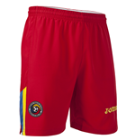 Shorts Rumania fútbol 2016-2017 Away