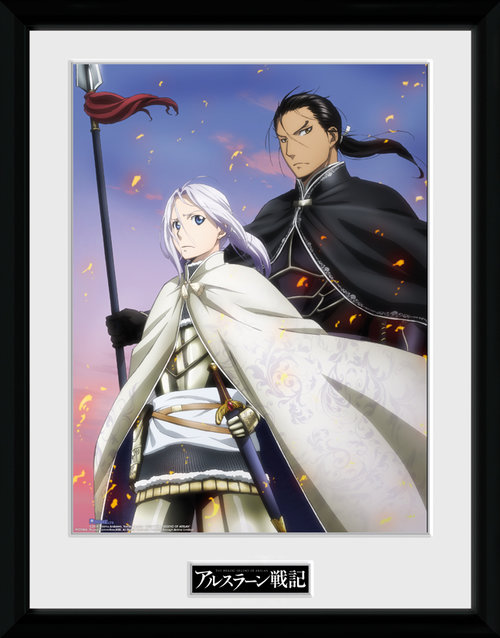 Poster The Heroic Legend of Arslan 227269