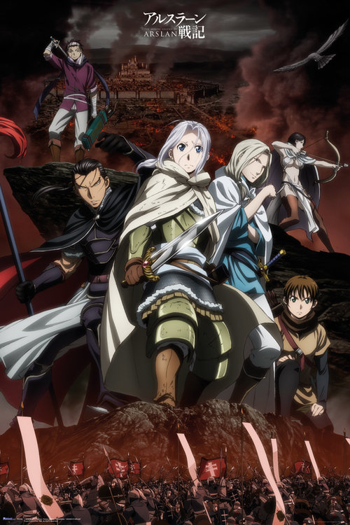 Poster The Heroic Legend of Arslan 227272