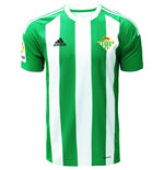 Camiseta Real Betis 2016-2017 Home