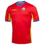 Camiseta Rumania fútbol 2016-2017 Away
