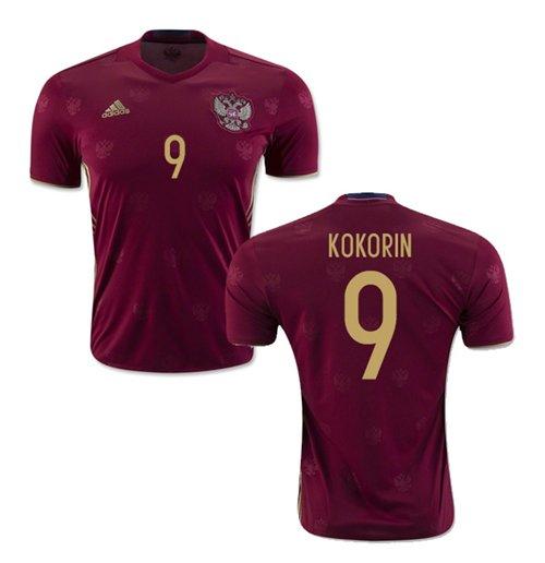 d166ba05bd Compra Camiseta Rússia Futebol 2016-2017 Home Original