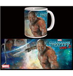 Caneca Guardians of the Galaxy 261054