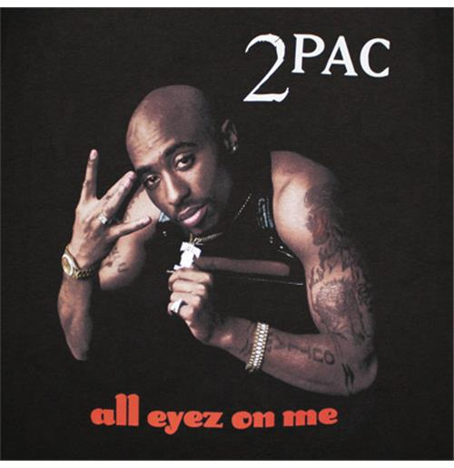 2pac All Eyez On Me Quotes All Eyez On Me Blunders Tupacs