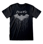 Camiseta Batman 357682