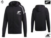 Suéter Esportivo All Blacks 359688