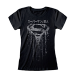 Camiseta Superman 357670